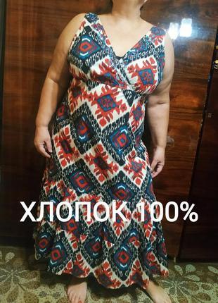 Платье летнее длинное в пол макси сарафан очень большое батал широкое