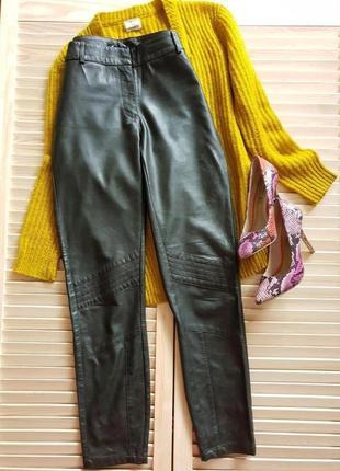 Кожаные брюки...цвет хаки.