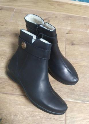 Кожаные ботинки flex by gema. нежные и теплые.