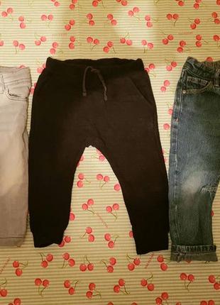Набір фірмових штанців