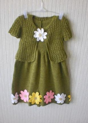 Нарядный комплект из качественной мериносовой шерсти на девочку от 2,5 до 5 лет