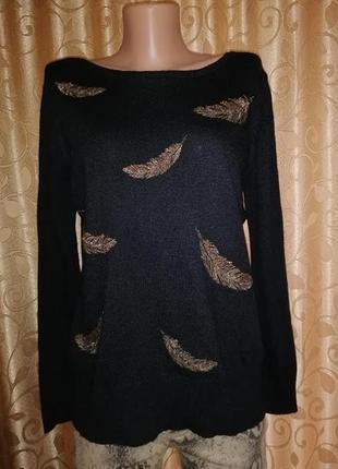 🌺🎀🌺стильная женская кофта, свитер, джемпер m&co🔥🔥🔥