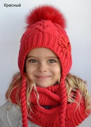 Детская зимняя шапка для девочки комплект от 4 лет 52/56 с меховым помпоном