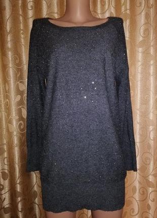 ✨🌺✨стильная трикотажная удлиненная кофта, джемпер, туника, свитер store twenty one🔥🔥🔥