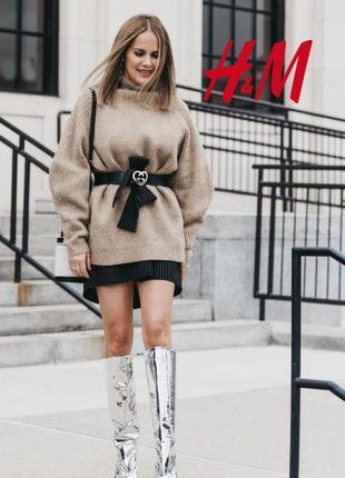 Скидка! трендовый оверсайз длинный свитер туника цвет camel бренд h&m