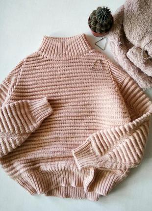 Пудровый вязаный свитер оверсайз с объемными рукавами крупной вязки с шерсью 10%wool