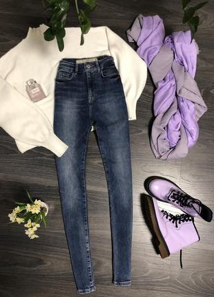 Cтильные модные джинсы скинни на высокой посадке от colin's