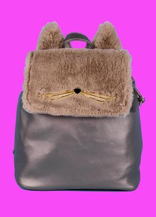 Рюкзак из эко-кожи с мехом
