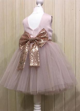 Платье бальное пышное с фатином праздничное с пайетками пудра золото