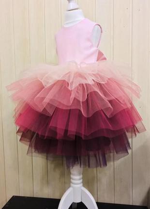 Платье бальное пышное градиент юбка пачка