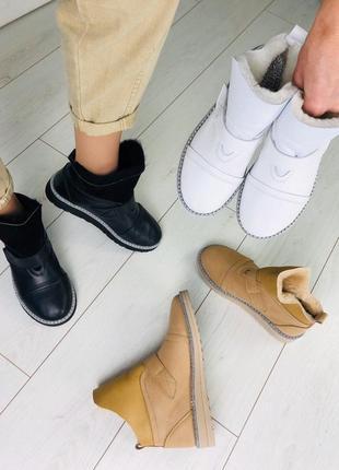 Lux обувь! идеальные натуральные сапоги угги сапоги на зиму!