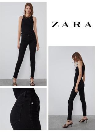 Черные джинсы скинни  zara trf xxs-xs