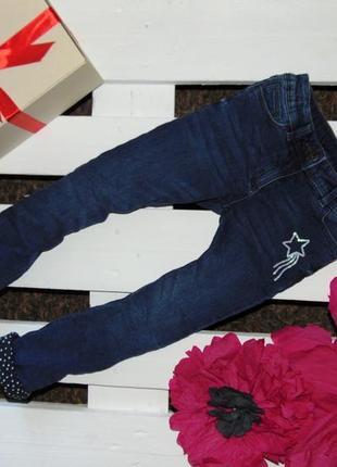 Утеплені завужені джинси palomino ріст 122