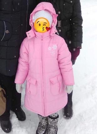 Куртка зимняя теплая дутая на девочку розовая пуховик пальто зима