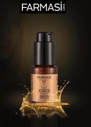 Сашет - сыворотка для волос с кератином keratin therapy farmasi