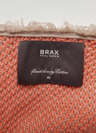 Брендовый пиджак жакет кофта котон brax