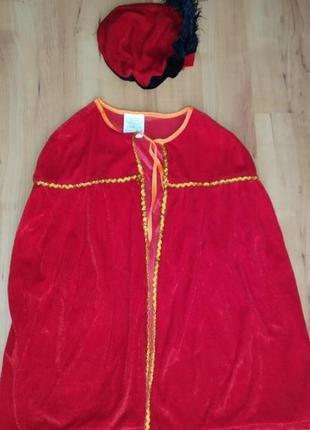 Карнавальный костюм принц,паж на 4-10 лет