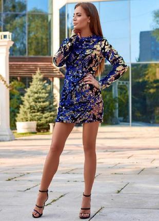 Платье коктейльное  из двусторонних пайеток