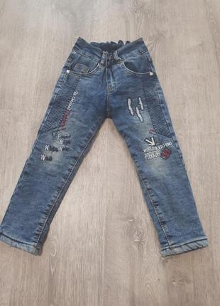 Продам зимние  штаны на мальчика