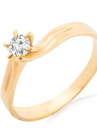 Золотое кольцо с бриллиантом 0,18 карат 17,5 мм. желтое золото для предложения