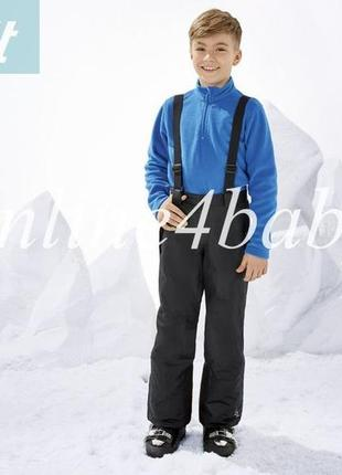 Лыжные штаны crivit на мальчика 6-8, 8-10 лет