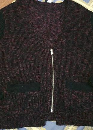 Тёплая вязаная кофта свитер кардиган