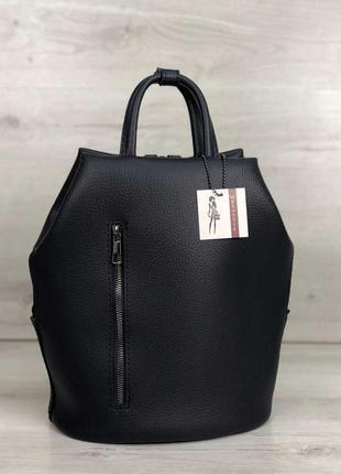 Скидка до 1.12*молодежный рюкзак габи в 3х цветах