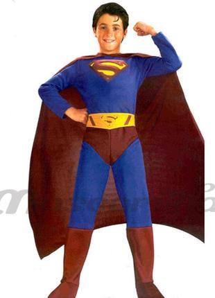 Супермен костюм карнавальный 8-10 лет