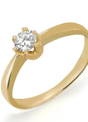 Золотое кольцо  с бриллиантом 0,22 карат 17 мм. желтое золото для предложения