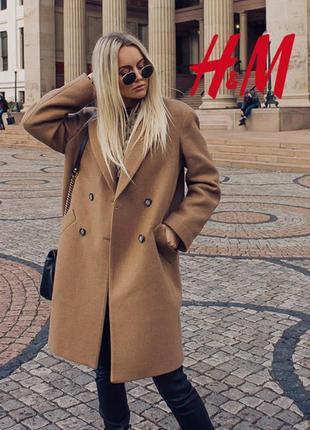 Трендовый цвет стильное двубортное пальто 65% итальянская шерсть от h&m