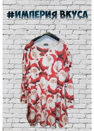 Новое новогоднее платье санта дед мороз снеговики м-л