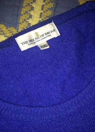 Шикарная шерстяная кофта свитер