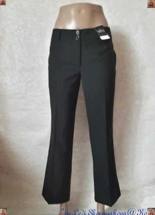 Фирменные papaya чёрные базовые классические брюки на не высокую девушку, размер хс-с