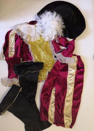 Карнавальный костюм мушкетёра cesar на мальчика 7-9 лет, на рост 128 см