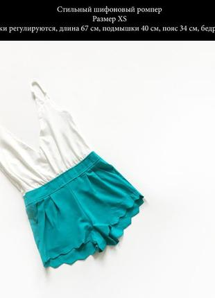 Стильный шифоновый ромпер цвет белый зеленый размео xs