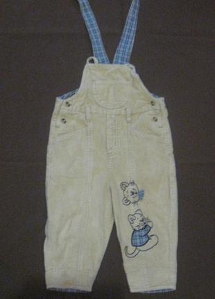 Брюки – штаны с лямками вельветовые на мальчика. 1 – 2 года. дешево