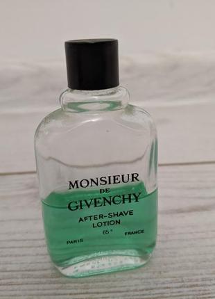Monsieur de givenchy ,lotion,вінтаж.