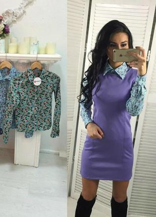 Стильный комплект s сарафан и рубашка сорочка