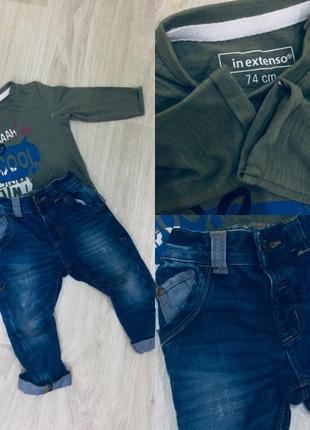 Шикарный костюм джинсы реглан