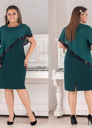 Платье на корпоратив, новый год, свадьбу