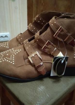 Ботинки пимарк