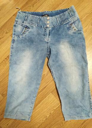 Ультратонкие джинсовые капри