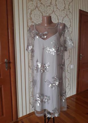 Нарядное вечернее коктейльное платье из  фатина+пайетки