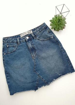 Короткая джинсовая юбка с необработанным краем