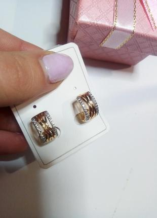 Позолоченые серьги кольца