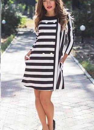 Повседневное платье из французского трикотажа в полоску