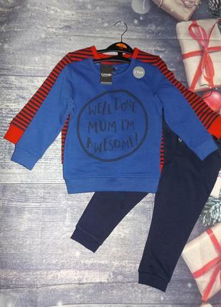 Костюм тройка  george спортивные штаны  кофта свитер свитшот спортивный