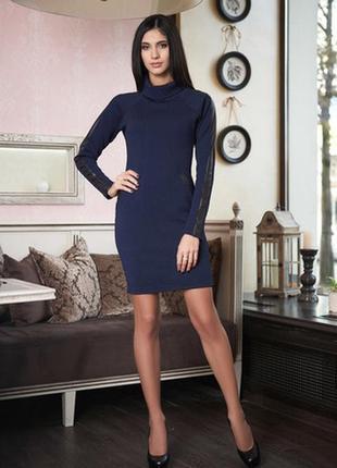 Тёплое тёмно-синее платье кесси тм glem. распродажа glem