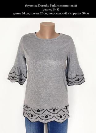 Блузочка с вышивкой размер s