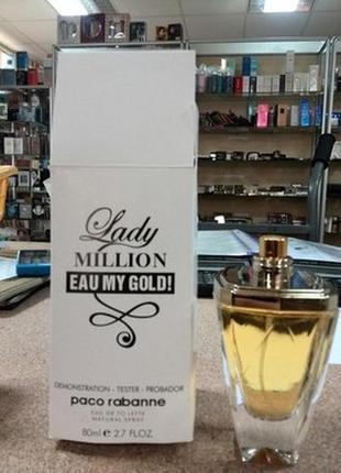 Духи тестер paco rabanne lady million eau my gold eau de toilette 80ml